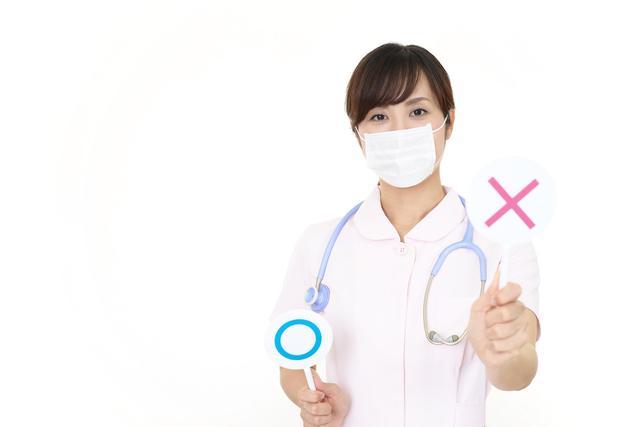 看護師はなぜ休めない?体調不良で仕事することのリスクと対策|看護師の生き抜く術を知る!|看護師ドットワークス